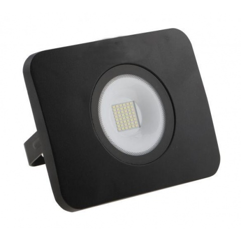 SMD LED reflektor SURFI 50W Studená biela