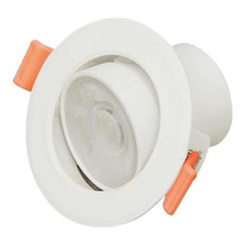8W LED Downlight Neutrálna biela 38° výklopné