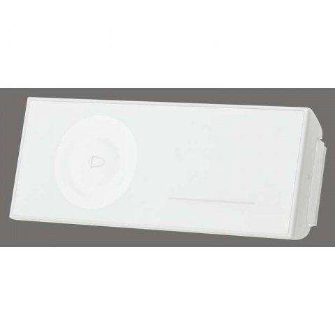 Tlačidlo pre domový bezdrôtový zvonček *P5716, *P5717